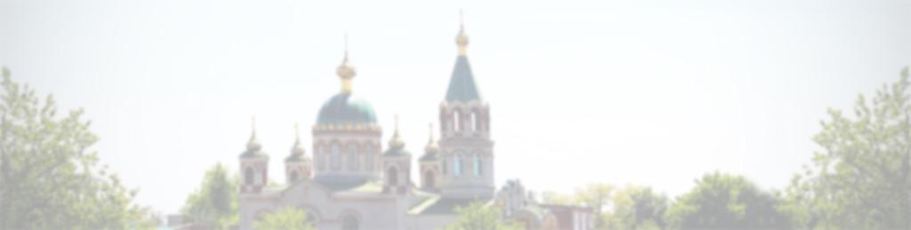 "<font color=""#60312e"">Александро-Невский храм</font>"